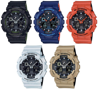 CUSTOMIZE YOUR OWN CASIO G-SHOCK
