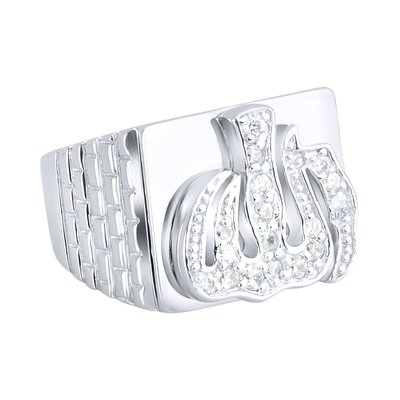 925 Silver Iced Out Ring - Islam